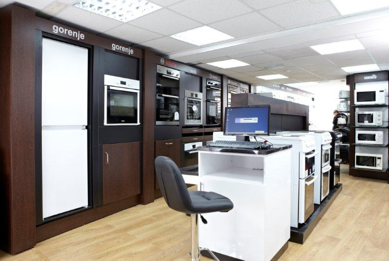 Baileys Domestic Appliances Store Image